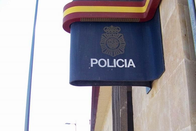 1.852 policías nacionales se incorporan a la Jefatura Superior de Policía de Madrid tras jurar el cargo